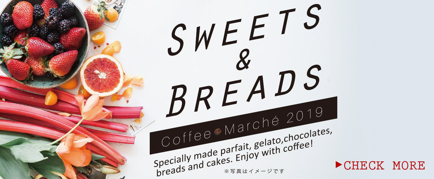 SWEETS&BREAD